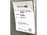 大衆焼肉バル Terachi