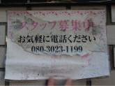 本格台湾式ボディケア 蘭 高円寺