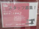 おしゃれ工房 文京グリーンコート店