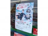 ファミリーマート 札幌厚別西4条店