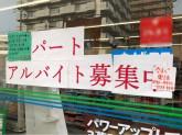ファミリーマート 名古屋東大曽根店