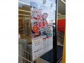 セブン-イレブン 町田木曽西1丁目店