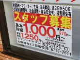 セブン-イレブン 大阪林寺2丁目店