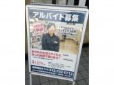 BOOKOFF PLUS(ブックオフ プラス) 町田旭町店
