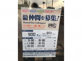 大戸屋 マリノアシティ福岡店