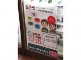 セブン-イレブン ハートイン JR寺田町駅北口店
