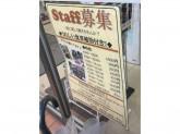 セブン-イレブン 大阪千代崎2丁目店