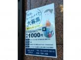 Sweet House Umedaminami(スイートハウス 梅田南)