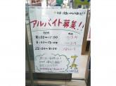 セブン-イレブン インテグラルタワー荻窪店
