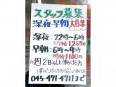 セブン-イレブン 横浜東方町岩崎橋店