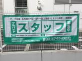 富士フィルムイメージプロテック