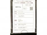 PARTS CLUB(パーツクラブ) イオンモール堺鉄炮町店