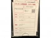 PASSER(パッセ) イオンモール堺鉄砲町店
