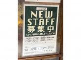 ちゃぶ屋とんこつらぁ麺 CHABUTON(チャブトン) 京都ヨドバシ店