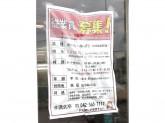 札幌ラーメン 満北亭瑞穂店