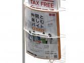 ユニクロ イオンモール堺鉄砲町店