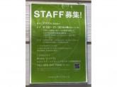 one'sterrace(ワンズテラス) イオンモール堺鉄砲町店
