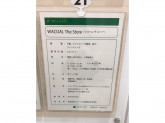 WACOAL The Store(ワコールザストア) グランツリー武蔵小杉店