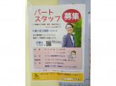Office TFP 富田FP事務所