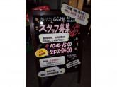 カレーハウス CoCo壱番屋 東武曳舟駅前店
