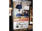 マクドナルド 渋谷新南口店