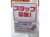 ポニークリーニング 東京スカイツリー前店
