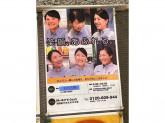 ドトールコーヒーショップ 世田谷ビジネススクエア店