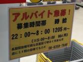 デイリーヤマザキ 天神橋4丁目店