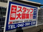 BBFOODS(株)ミートセンター