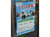 ファミリーマート 善源寺町二丁目店