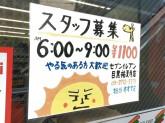 セブン-イレブン 目黒祐天寺店