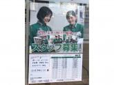 セブン-イレブン 名古屋宮根台1丁目店
