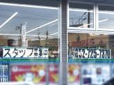 ファミリーマート 千種汁谷店