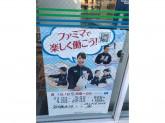 ファミリーマート 砂田橋五丁目店