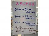 セブン-イレブン 松本町神南店