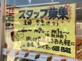 セブン-イレブン 高槻日吉台口店