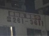 都タクシー(株)