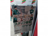セブン-イレブン 板橋高島平2丁目店