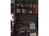 ドトールコーヒーショップ 武蔵小山店