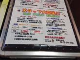 道とん堀 板橋志村店