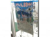ファミリーマート 江戸堀三丁目店