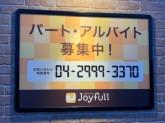 ジョイフル 狭山店