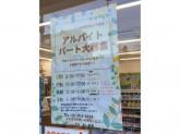 セブン-イレブン 目黒碑文谷3丁目店