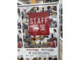 2nd STREET 東香里店