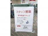 朝日新聞サービスアンカー上野芝