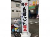 昭和シェル石油 東湊SS