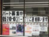 セブン-イレブン 堺出島町3丁店