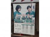 セブン-イレブン 大阪玉出駅前店