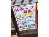 セブン-イレブン 福岡歯科大前店
