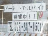 セブン‐イレブン 東海二軒茶屋店